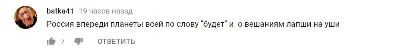 Росіяни лякають новою зброєю: в мережі висміяли відео