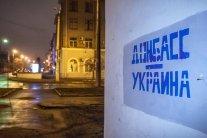 На всей территории Донетчины зазвучал украинский язык: оккупанты в панике