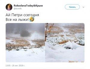 В Крыму выпал первый снег: впечатляющие фото