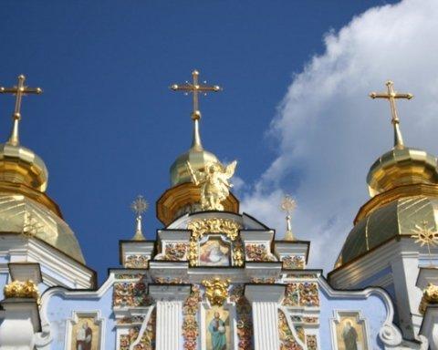 Томос для України: стало відомо, що буде з Московським патріархатом