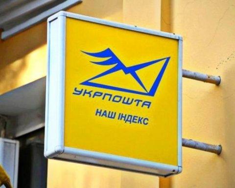 Проблеми з доставкою пенсій в Україні: з'явилася нова інформація