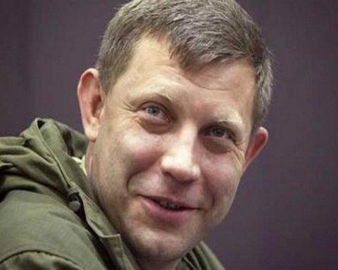 В Донецке неожиданно заметили Захарченко: фото