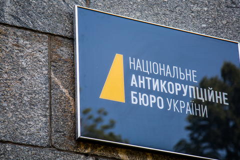 В Україні затримали топ-чиновницю, яка вкрала мільйони з бюджету ООС: усі подробиці