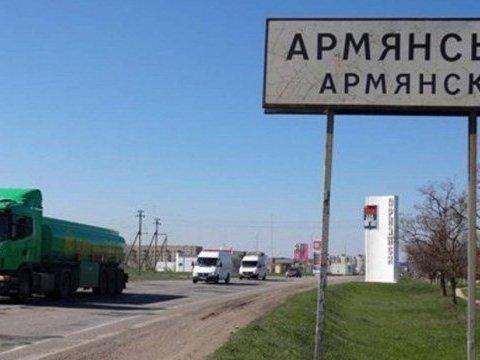 У Криму тривають хімічні викиди: окупаційні війська намагаються втекти