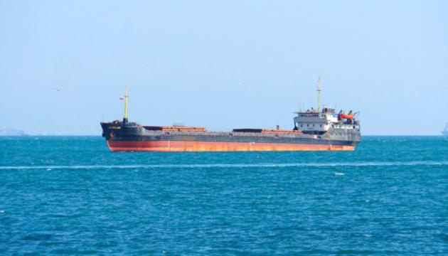 Новини України - Корабель з українцями потрапив у серйозну НП біля пут