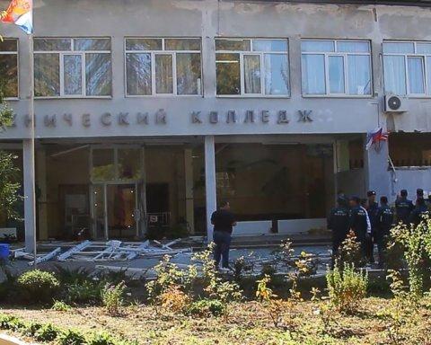 Теракт у Керчі: з'явилися нові фото з місця масового вбивства