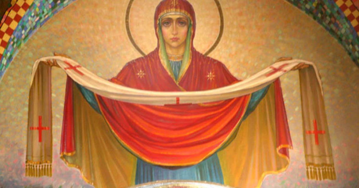 Покрова Пресвятої Богородиці: що не можна робити в цей день
