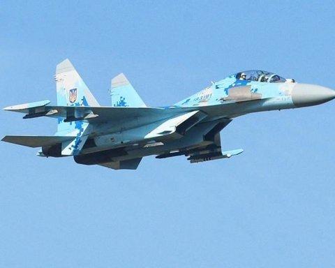 Падение Су-27 в Украине: появились фото и имя погибшего американского пилота