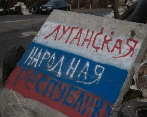 Очередной груз 200: опубликовано фото погибшего на Донбассе боевика