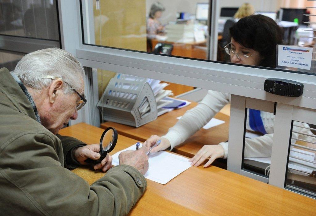 Что будет с пенсиями: украинцам сообщили тревожную новость