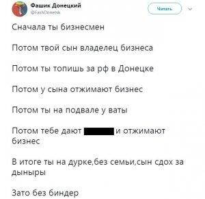 """""""ДНР"""" і Росія зламали ще одну долю: показова розповідь із Донецька"""