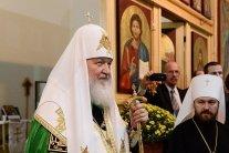 В сети высмеяли послание РПЦ Вселенскому патриархату: смешное видео