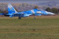 Катастрофа СУ-27 в Украине: найден «черный ящик»