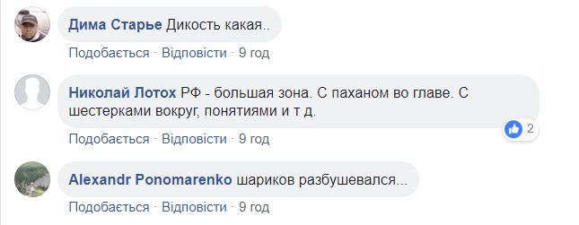 Томос для України: в Росії пішли на брудні прийоми