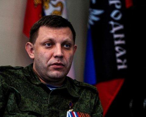 В видео убийства Захарченко увидели, кто его взорвал: интересная версия