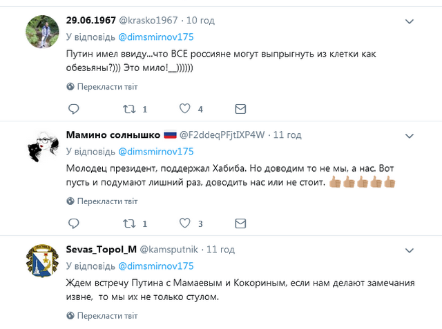Доскачется: в сети высмеяли новое видео с Путиным