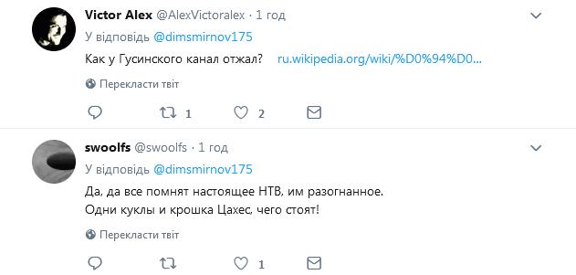 Вбив і сміється: Путін обурив мережу новими фото