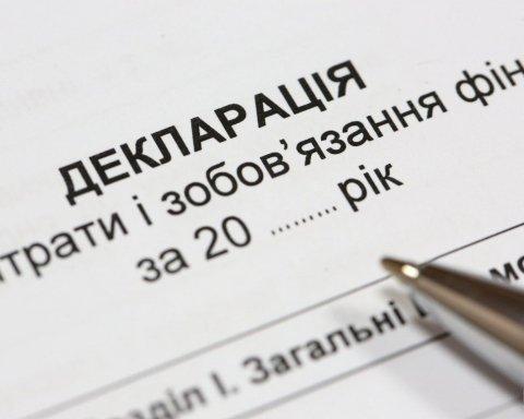 В Україні відновили покарання за брехню в деклараціях