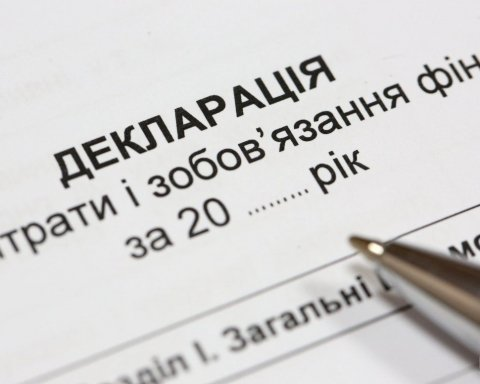 В Украине восстановили наказание за ложь в декларациях