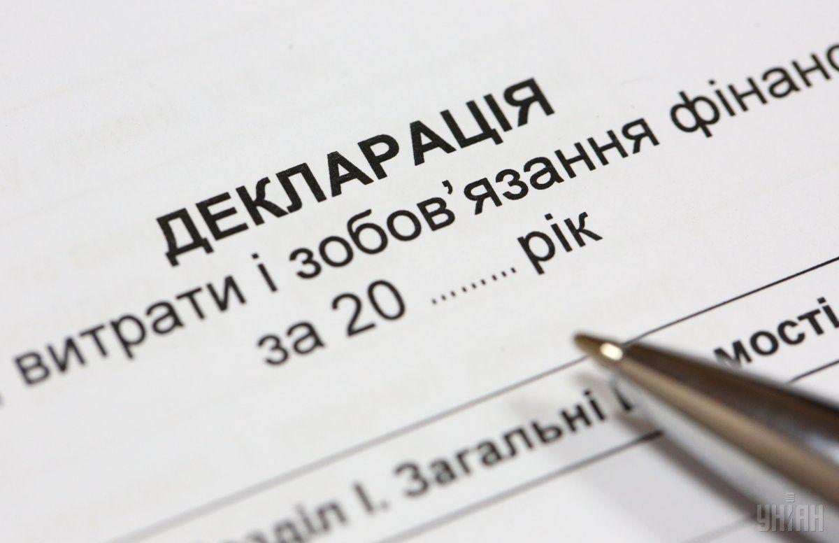 Украинцам объяснили, как правильно заполнить декларацию о доходах: полезный совет
