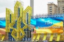 После приветствия «Слава Украине» депутаты задумали перенести День Независимости