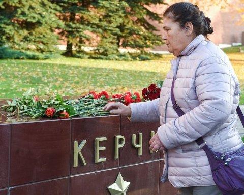 Трагедія в Керчі: з'явилися несподівані дані про загиблих