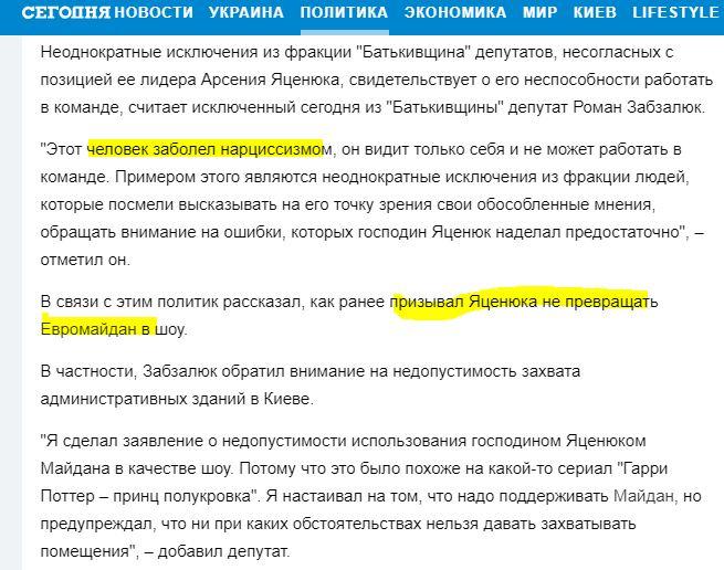 Умер известный политик, который скандально сложил мандат и раскритиковал Яценюка