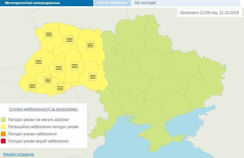 Справжня весна: українців порадували прогнозом погоди