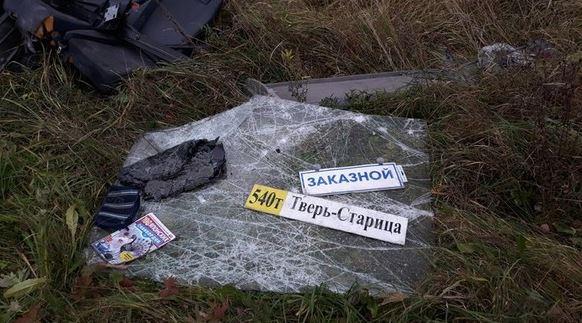 В России произошла масштабная смертельна катастрофа: видео
