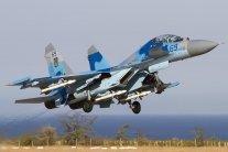 Катастрофа Су-27 в Украине: фото, видео и все подробности