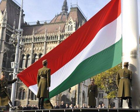Конфлікт з Угорщиною: у МЗС України зробили важливу заяву