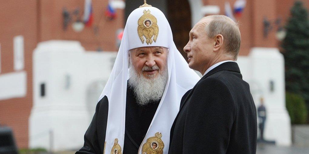 Патріарху Кирилу присвоїли цікаве звання: мережа сміється