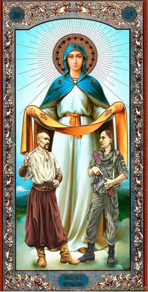З-днем-Захисника-України-і-Покровами-Пресвятої-Богородиці