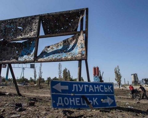 Война на Донбассе: раскрыта коварная хитрость россиян