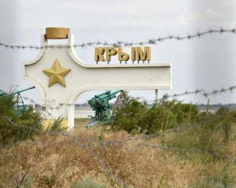 В Україні розповіли, як покарають Росію за Крим