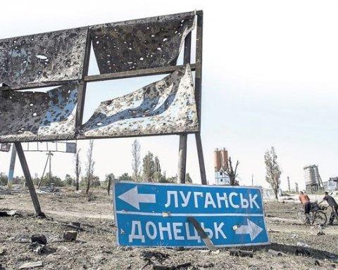 В США прокомментировали продление «особого статуса» Донбасса и обратились к России