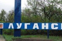 Оккупированный Луганск шокировал ценами на квартиры: новости с Донбасса