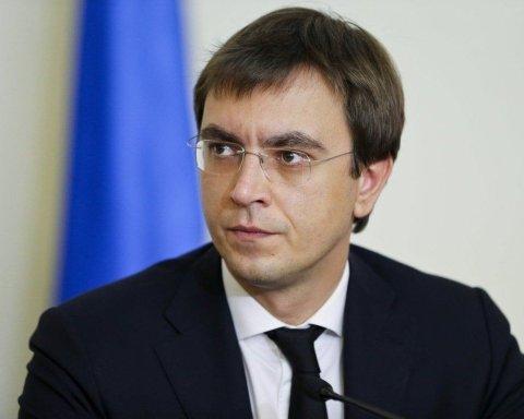 """У Росії """"запалало"""" через заклик українського міністра брати Москву і Кубань: відео"""