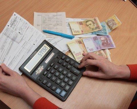 Субсидии по-новому: украинцам сообщили о семи важных изменениях