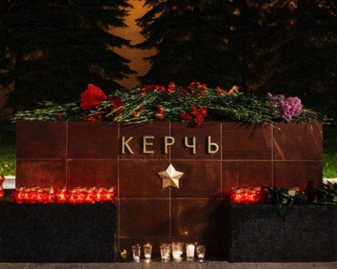 Трагедія в Керчі: з'явилося відео з матір'ю стрілка Рослякова