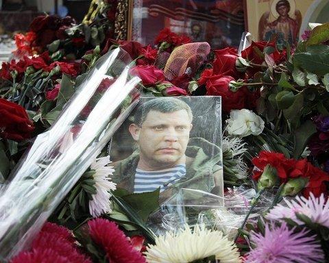 Неплохо погуляли: появились интересные новости о поминках Захарченко