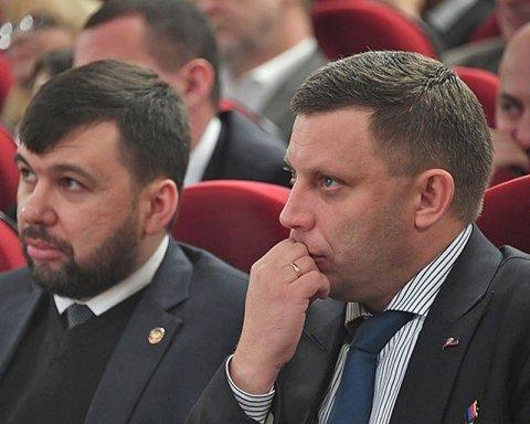 """Ватажка """"ДНР"""" викрили у цинічній брехні про Захарченка: з'явились цікаві """"документи"""""""
