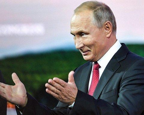 Він же сатана: в мережі показали картину з Путіним, який хоче в рай