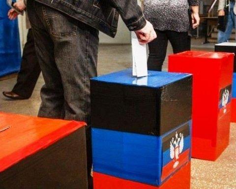 """""""Вибори"""" на окупованому Донбасі: до протесту ЄС приєдналась ще одна країна"""