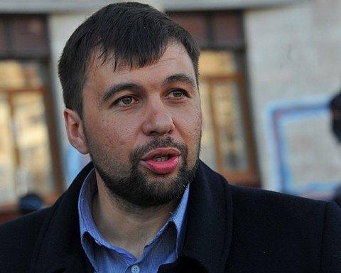 """Ватажку """"ДНР"""" пригрозили вбивством: цікаві новини з Донбасу"""