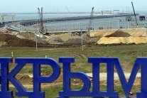 Теракт в Керчи: россиян заподозрили в коварном плане