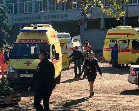 Теракт в Керчи: опубликовано видео момента взрыва
