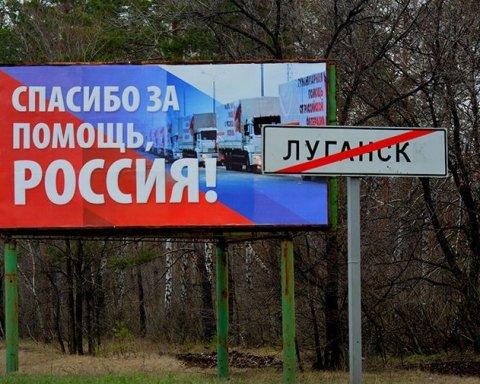 »Хотим в Россию»: фанаты «русского мира» в Луганске устроили акцию