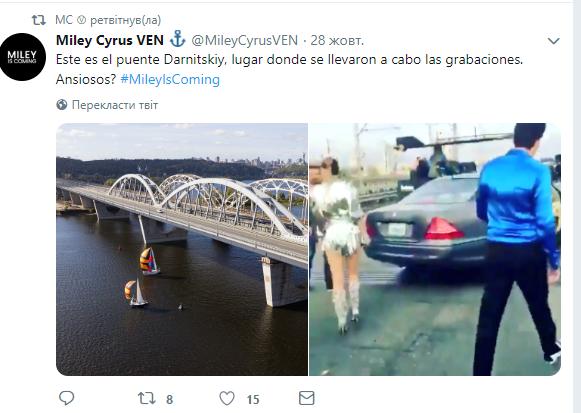 Скандальна американська зірка прилетіла в Україну знімати кліп: з'явилися фото і відео
