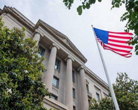 США пред'явили звинувачення сімом співробітникам ГРУ: опубліковано список злочинів